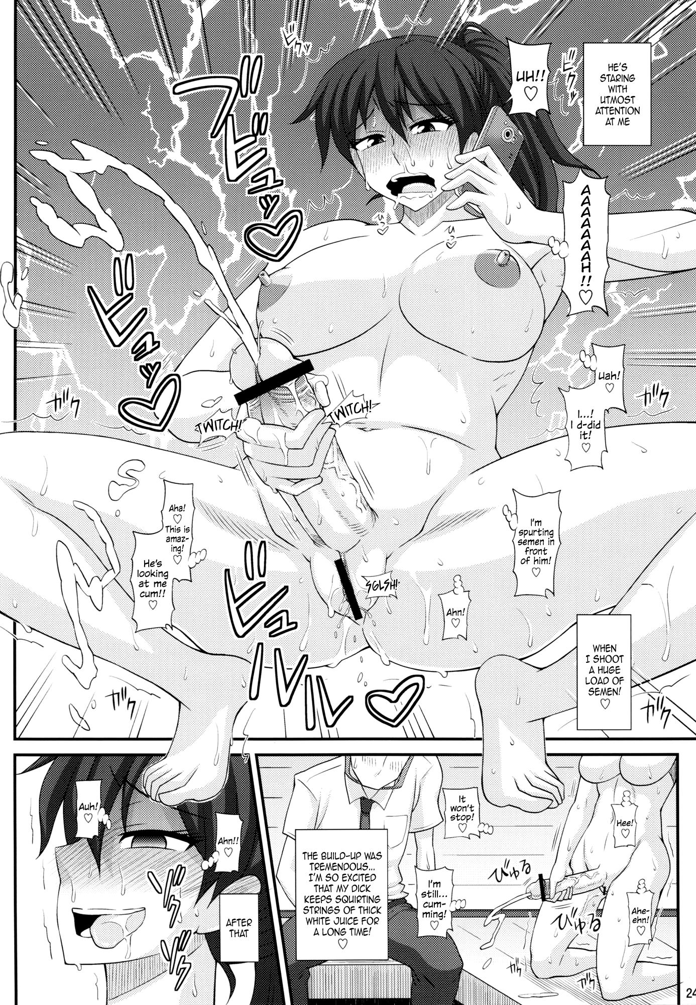 anime futanari masturbation